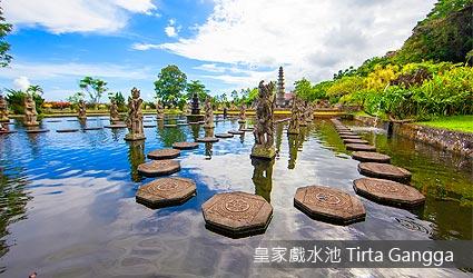 皇家戲水池 Tirta Gangga