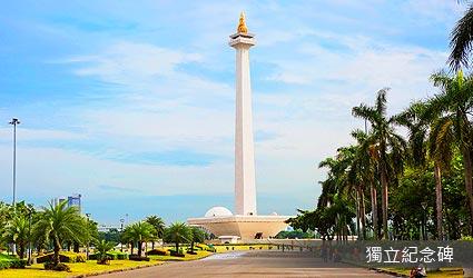 雅加達獨立紀念碑