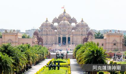 印度_阿克薩達神廟