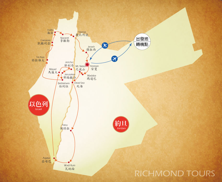 以色列約旦行程地圖