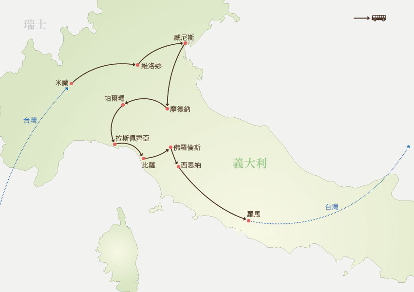 義大利雙城10日行程地圖