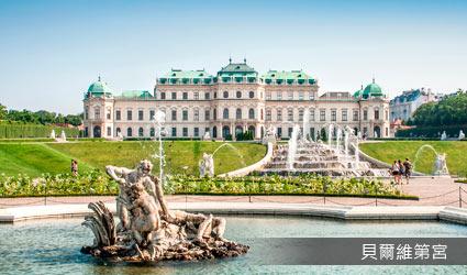 奧地利_維也納_貝爾維第宮
