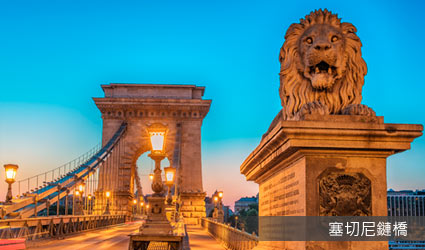 匈牙利_塞切尼鏈橋