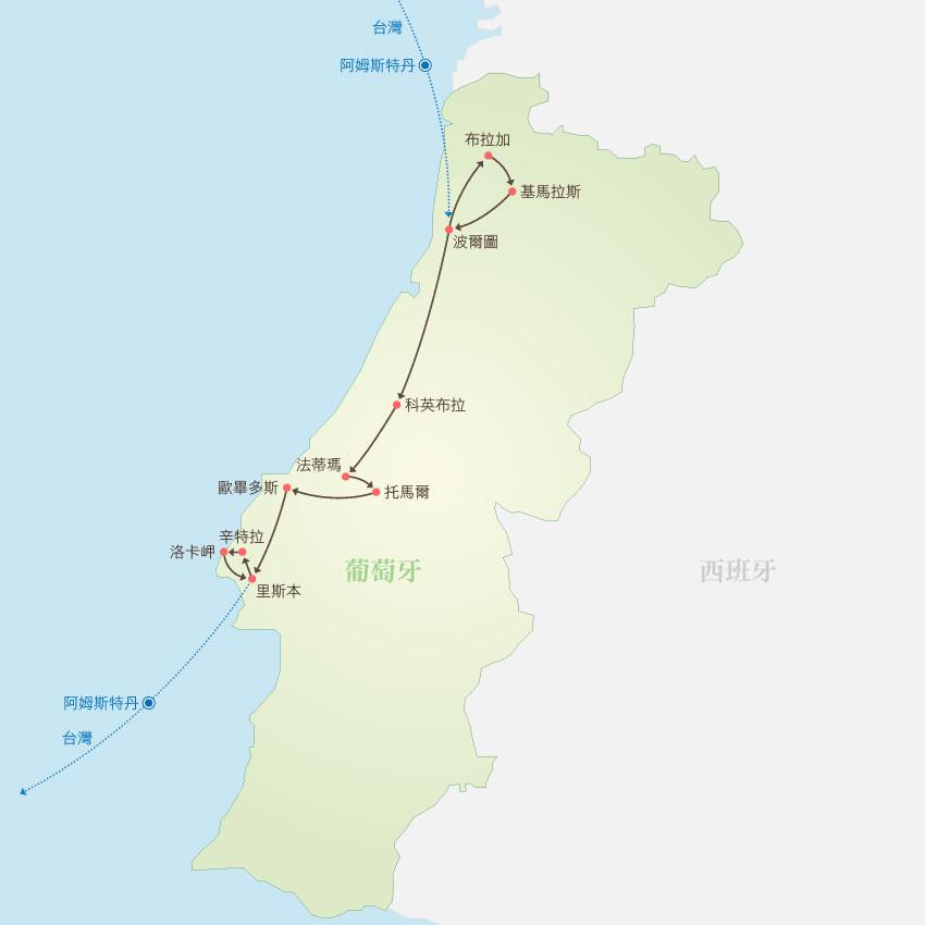 歐洲_地圖_荷蘭、葡萄牙