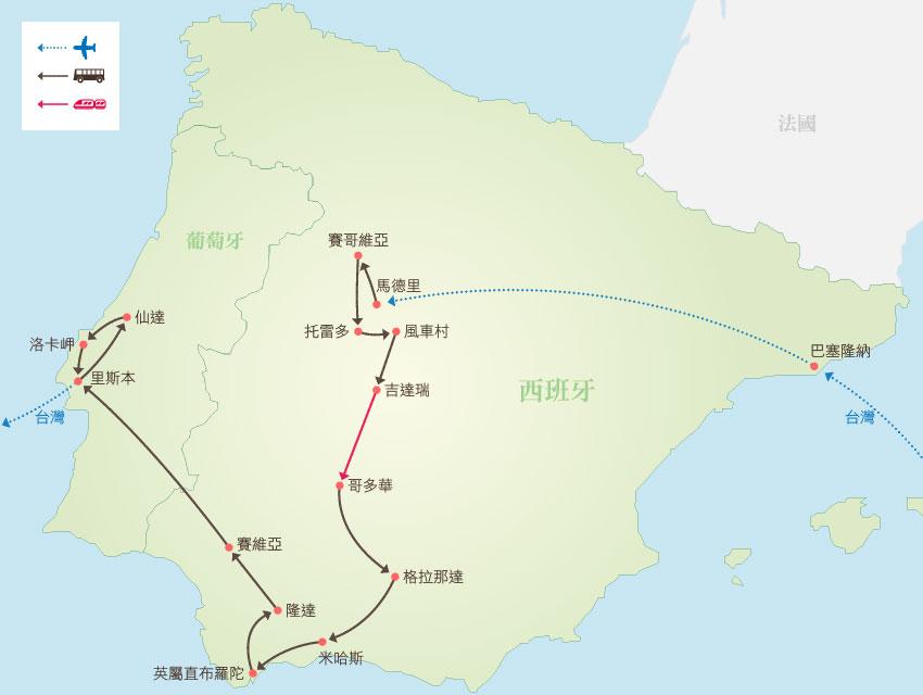 西葡12日行程地圖