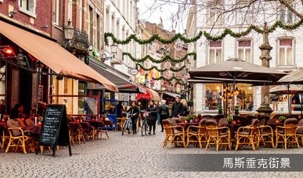 比利時_馬斯垂克街景
