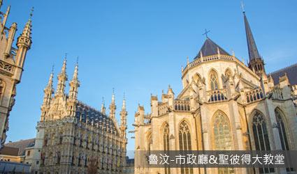 比利時_魯汶_市政廳&聖彼得大教堂