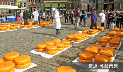 荷蘭_豪達_乳酪市集