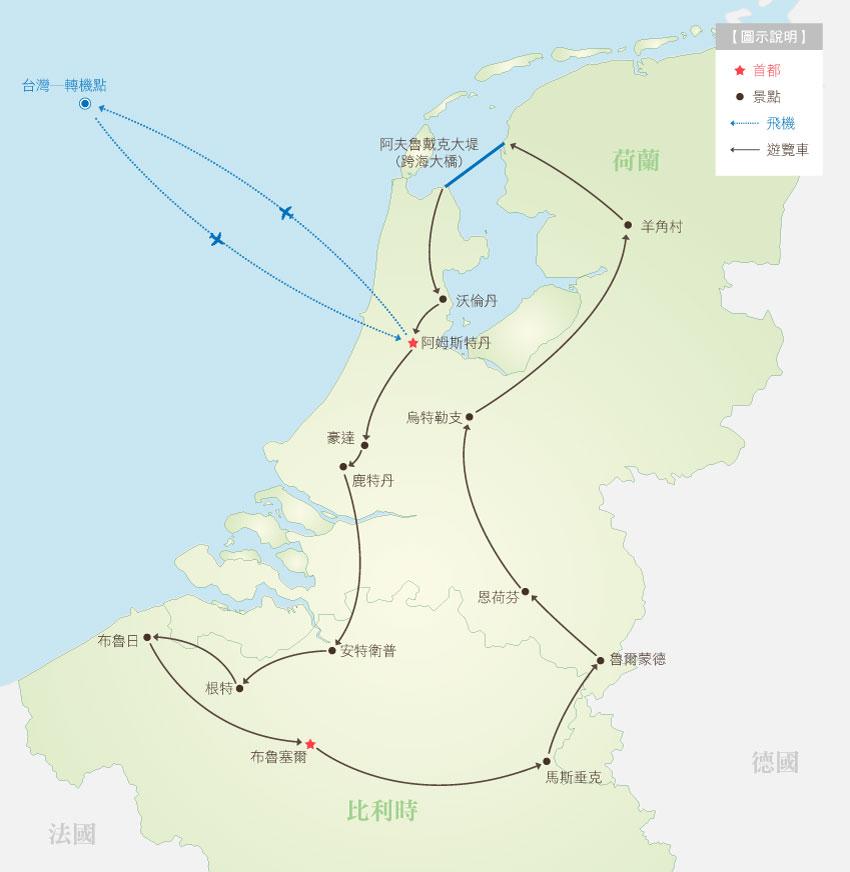 荷蘭比利時行程地圖