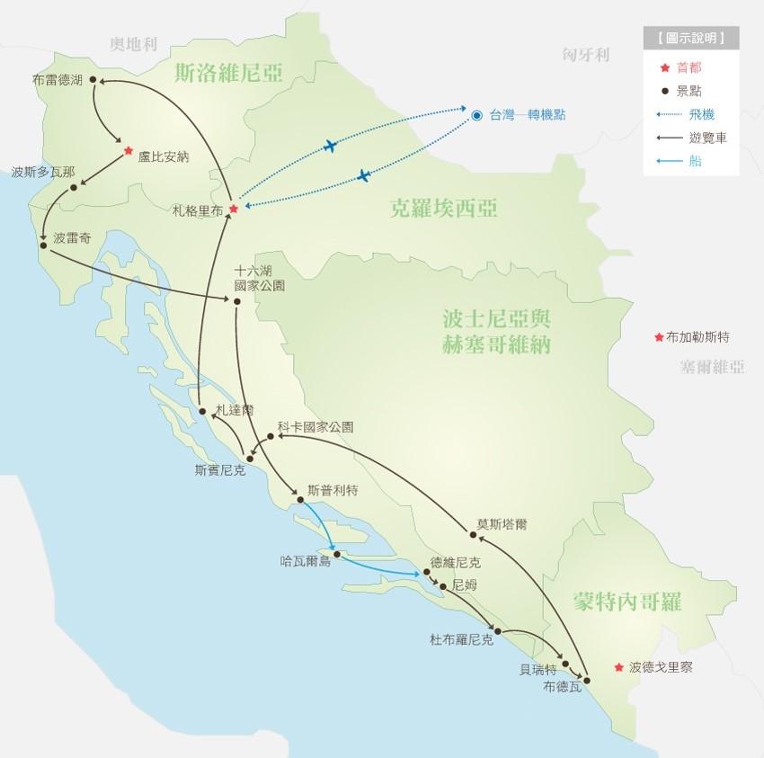 克斯蒙波日行程地圖