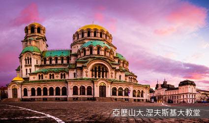 保加利亞_亞歷山大涅夫斯基東正教大教堂