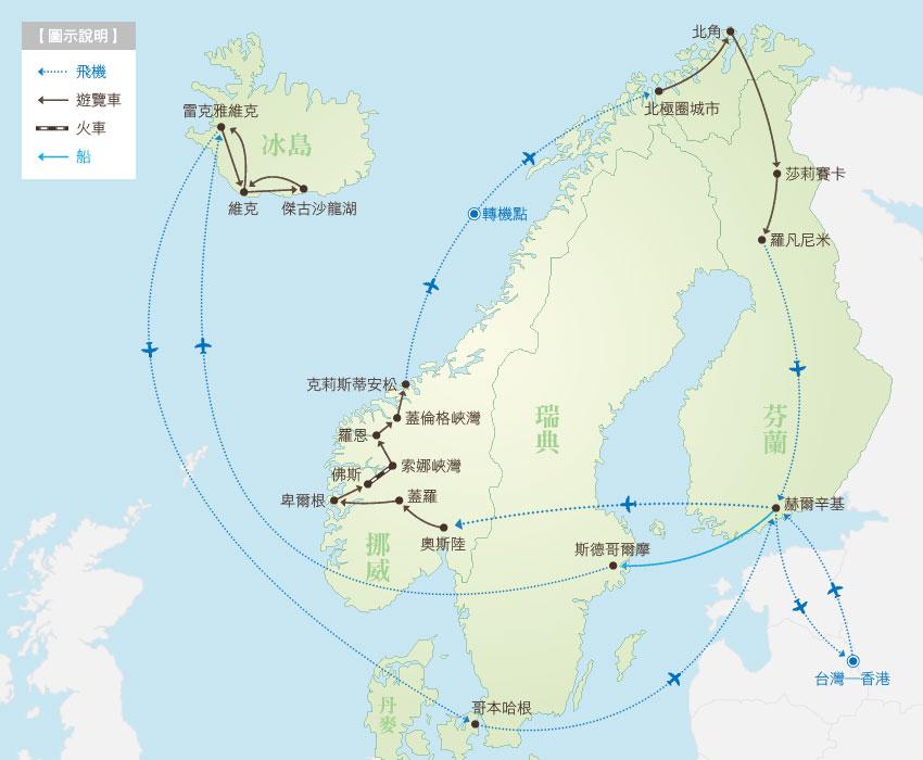 地圖_瑞典、芬蘭、挪威、丹麥、冰島