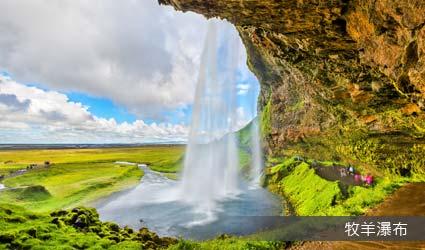 冰島_景點_牧羊瀑布