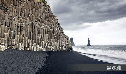冰島_景點_黑沙灘