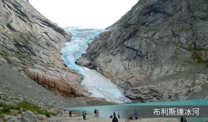 挪威_景點_布利斯達冰河