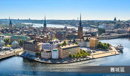 瑞典_景點_舊城區