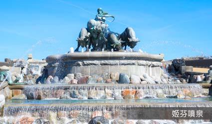 丹麥_景點_姬芬噴泉