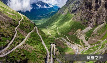 挪威_景點_精靈之路