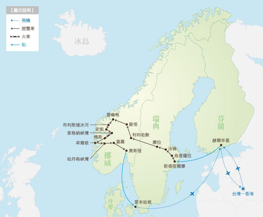 EUR1219C_歐洲_地圖_瑞典、芬蘭、挪威、丹麥