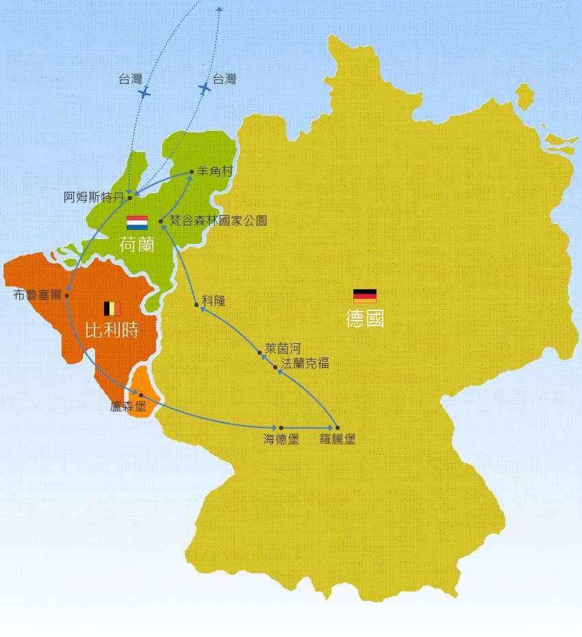 荷比德9日地圖