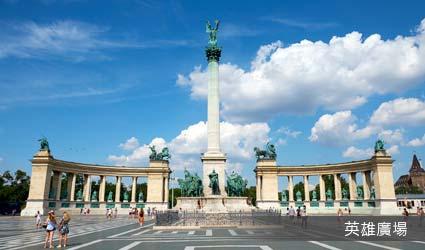 匈牙利_景點_英雄廣場