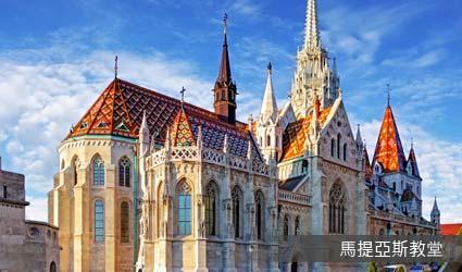 匈牙利_景點_馬提亞斯教堂