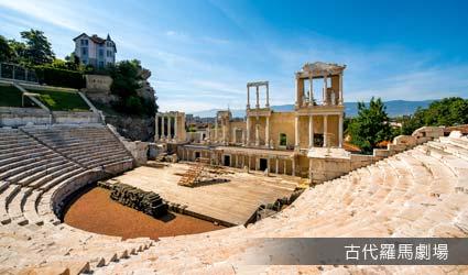 保加利亞_景點_古代羅馬劇場