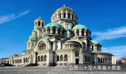 保加利亞_景點_亞歷山大涅夫斯基大教堂