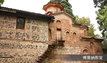 保加利亞_博亞納教堂