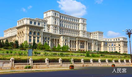 羅馬尼亞_人民宮