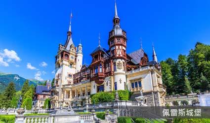 羅馬尼亞_景點_佩雷斯城堡