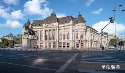 羅馬尼亞_革命廣場
