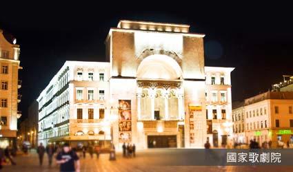 羅馬尼亞_景點_國家歌劇院