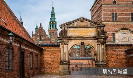 丹麥_腓特烈城堡