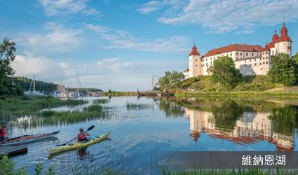 瑞典_維納恩湖