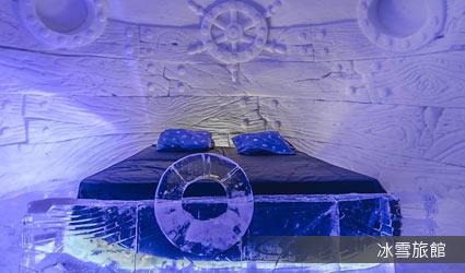 芬蘭_冰雪旅館