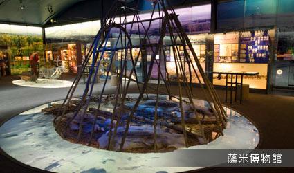 芬蘭_薩米博物館