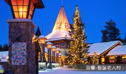 芬蘭_羅凡尼米_聖誕老人村