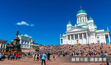 芬蘭_赫爾辛基_議會廣場