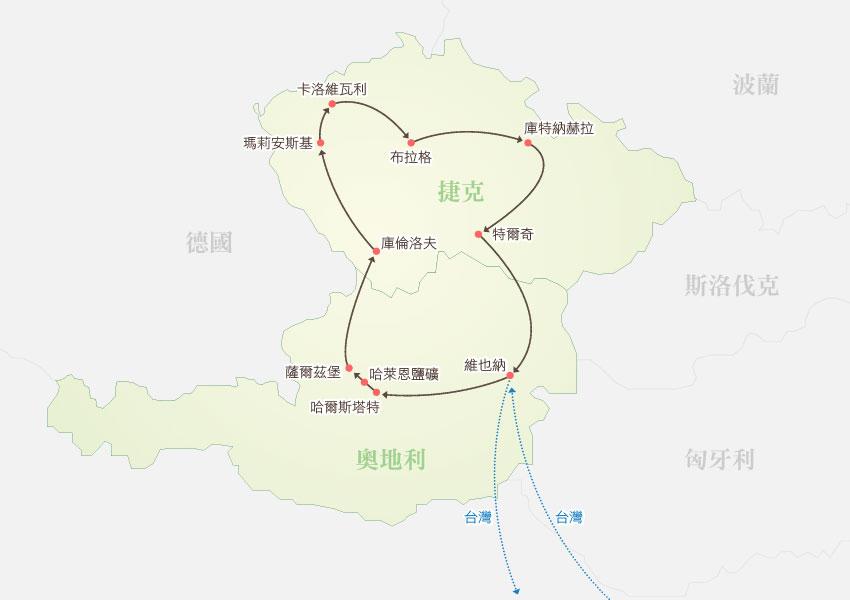 奧捷典藏10日行程地圖
