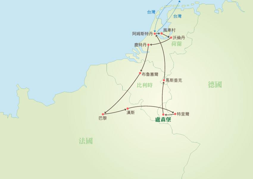 荷比盧法行程地圖