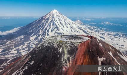 阿瓦查火山