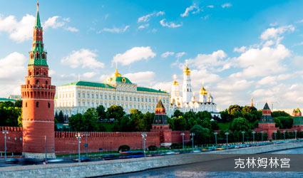 俄羅斯_克林姆林宮