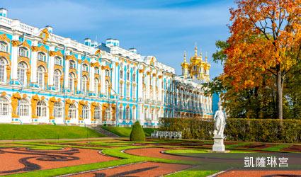俄羅斯_凱薩琳宮