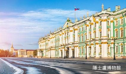 俄羅斯_隱士盧博物館