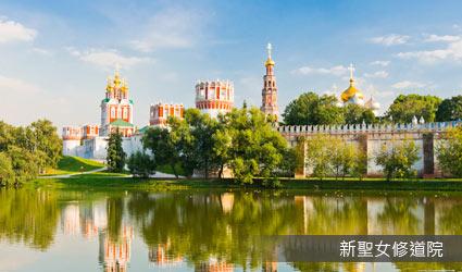 俄羅斯_新聖女修道院