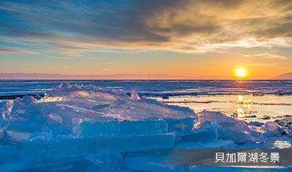 俄羅斯_貝加爾湖