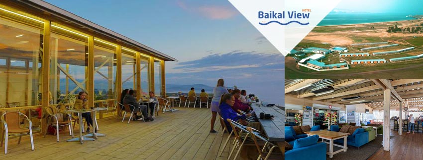 Baikal View Hotel  貝開爾湖景酒店