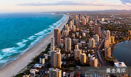 澳洲_黃金海岸