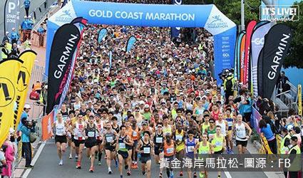 澳洲_黃金海岸馬拉松